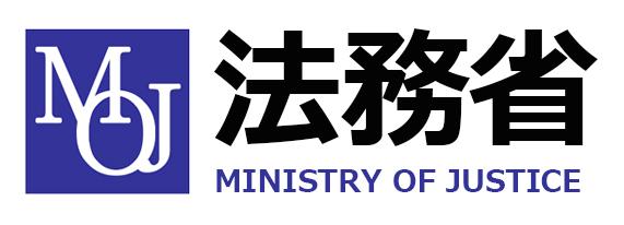 東京法務局2011年度金 第56413号
