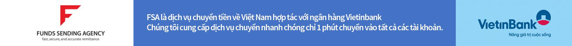 FSAはVietin銀行との提携で、最短1分でベトナムの銀行口座への送金が完了するスピード送金を提供しております。